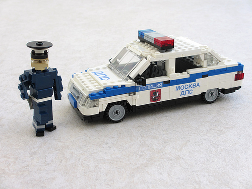 Russian Patrol