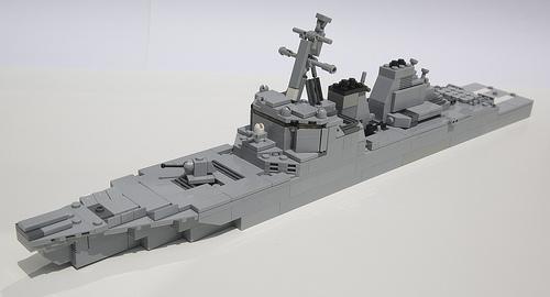 Lego USS Cole