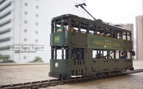 Lego Hong Kong Tram