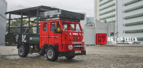 Lego Technic HK Truck RC