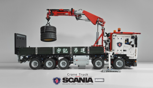 Lego Remote Control Scania Truck
