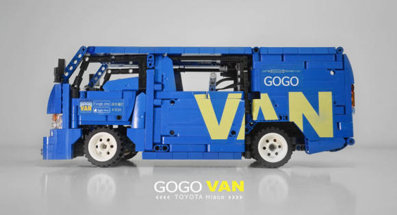 Lego Toyota Hiace Van GoGoVan Remote Control
