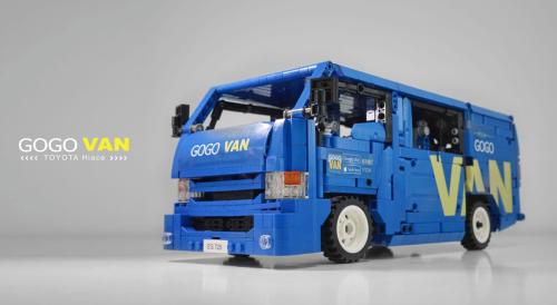 Lego Technic Toyota Hiace GoGoVan