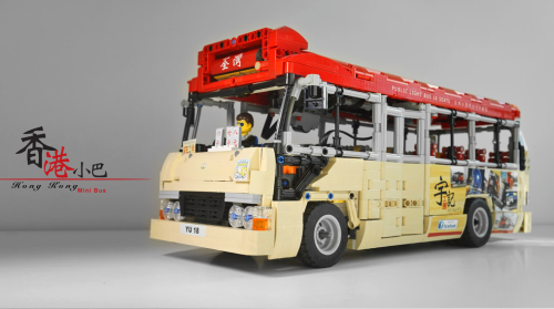 Lego Technic Hong Hong Minibus RC