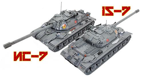Lego IS-7 Tank