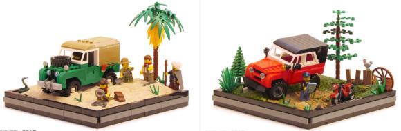 Lego Land Rover UAZ 4x4