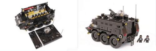 Lego Blacktron APC